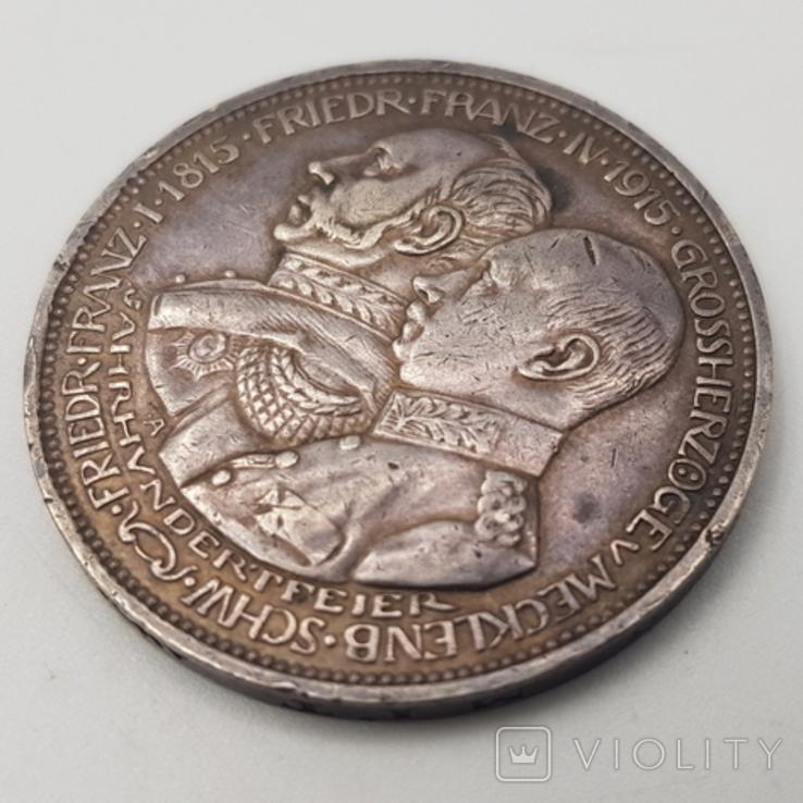 3 марки 1915 Мекленбург Шверин 100 лет династии, фото №5
