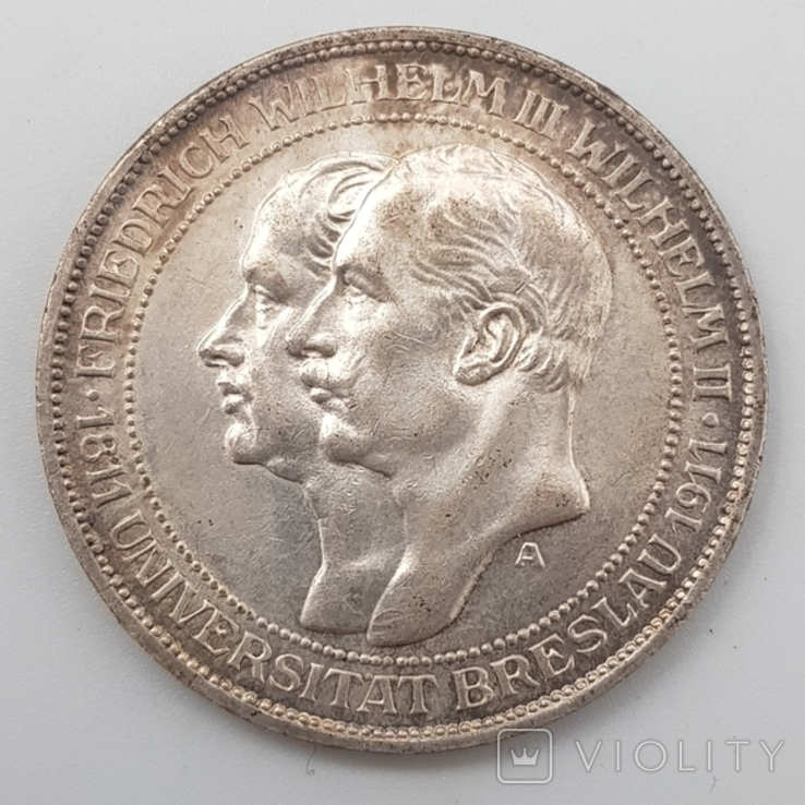 3 марки 1911 Университет Бреслау 100 лет, фото №2