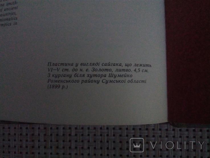 Киево-печерский историко-культурный заповедник, фото №7