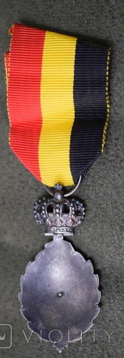 Медаль Бельгия За отвагу на пожаре, фото №3