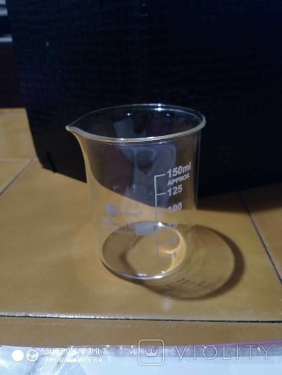 Термостойкий стакан 150 мл