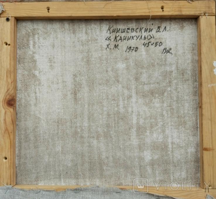 """В.Кнышевский""""Каникулы"""", х.м.45*50см, фото №8"""