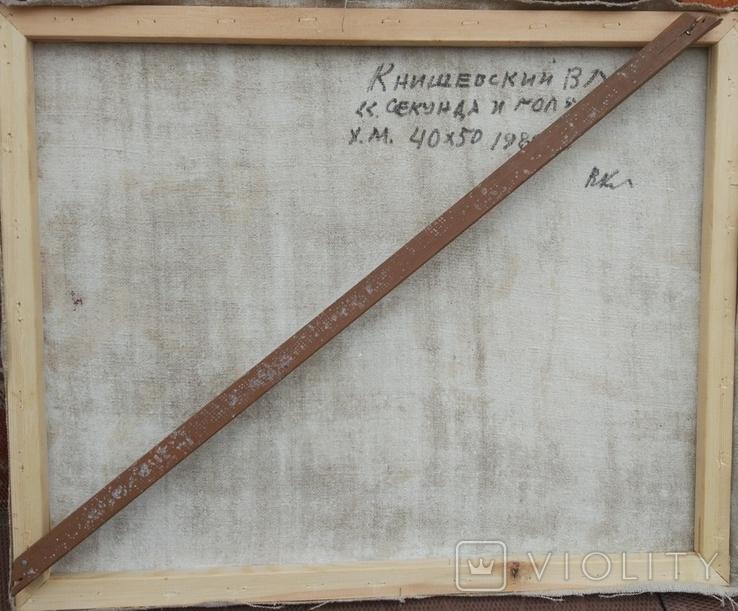 "В.Кнышевский""Секунда и гол"", х м.40*50см, 1980г, фото №10"