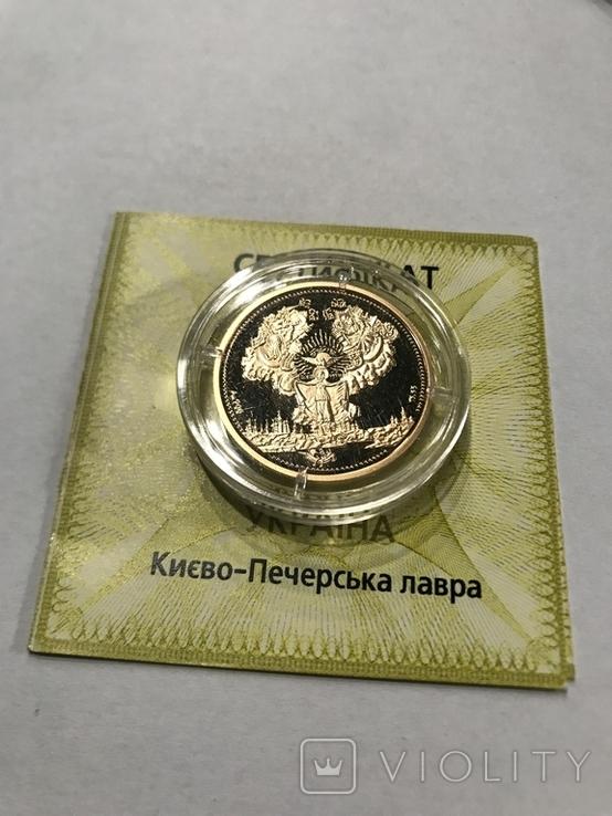 Києво-Печерська лавра, 200 гривень, золото 1/2 унції, фото №5