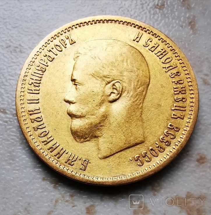 10 рублей 1899 фз, фото №2
