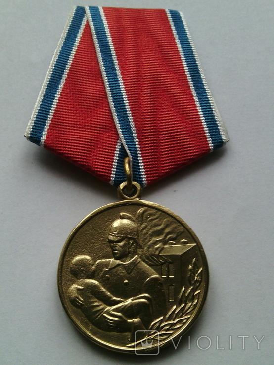 "Копия медали ""За отвагу на пожаре"", фото №2"