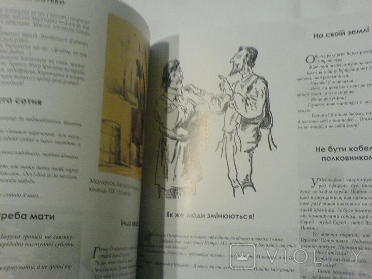 Меджибік полікультурний -путівник, фото №10