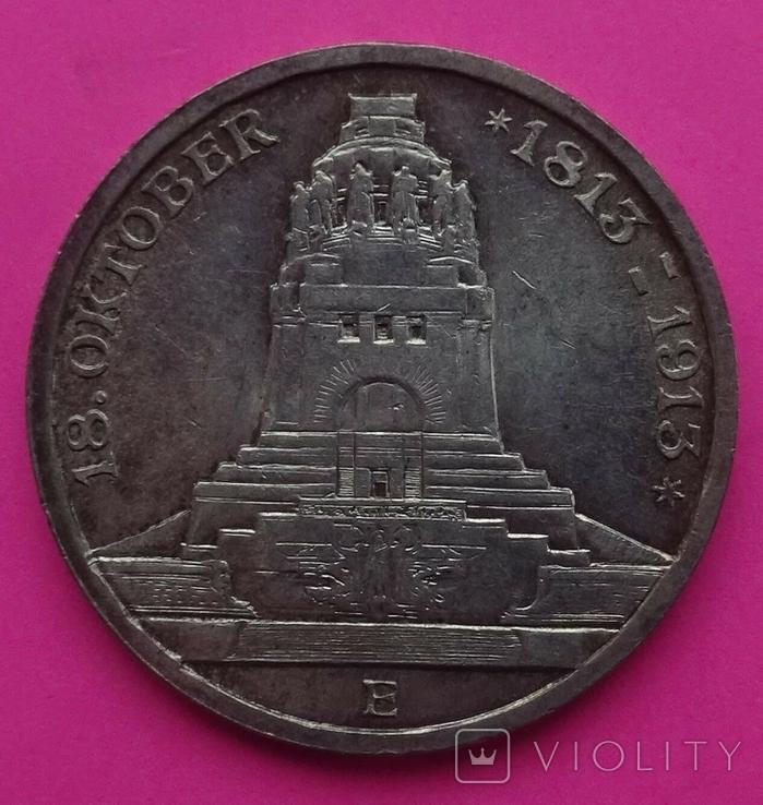 3 марки, 1913г, фото №4