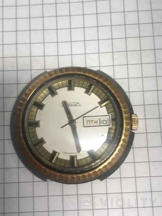 Часы Ракета 2628 Н, фото №8