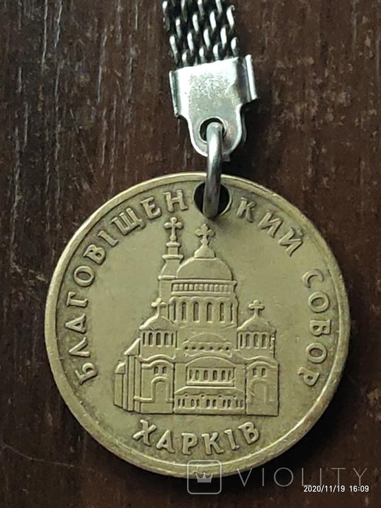 Брелок для ключей, фото №4