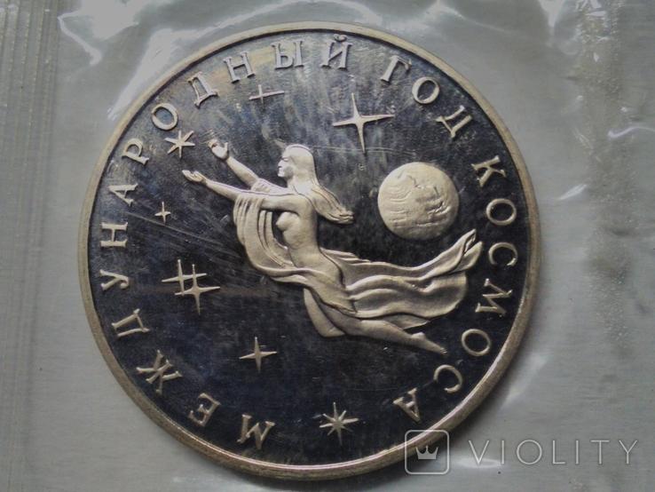 """3 рубля 1992г.""""Международный год Космоса"""",пруф,в банковской запайке., фото №2"""