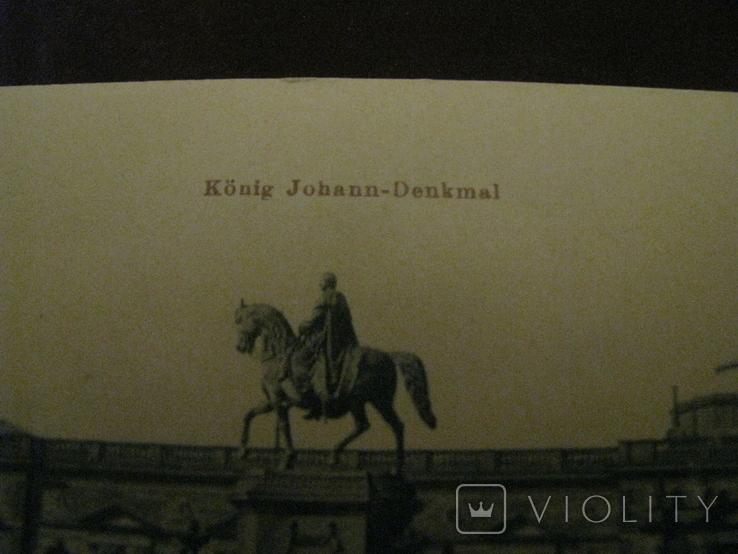 Открытка - виды Дрездена - довоенная № 5., фото №4