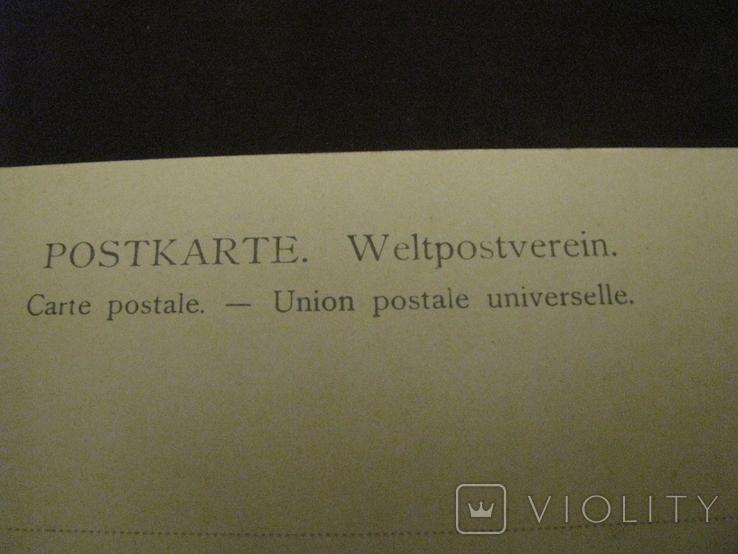 Открытка - виды Дрездена - довоенная № 5., фото №7