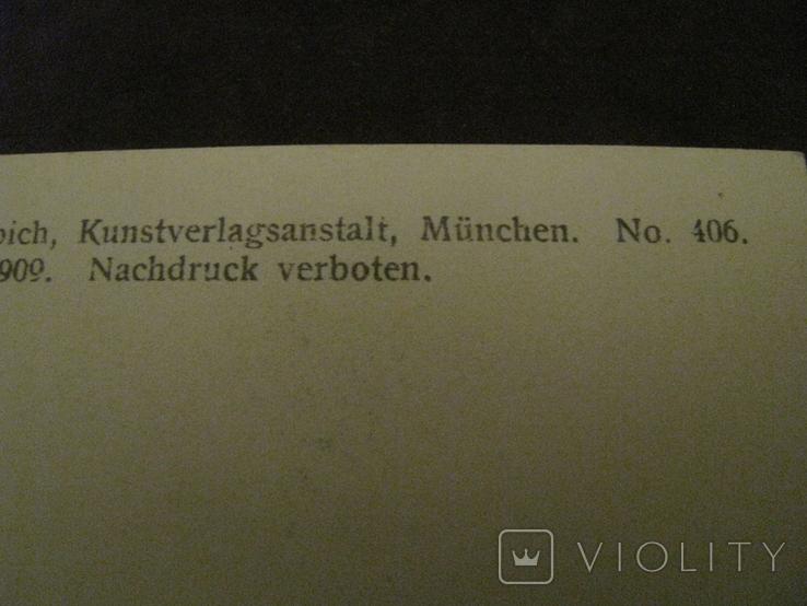 Открытка - Мюнхен - довоенная., фото №5