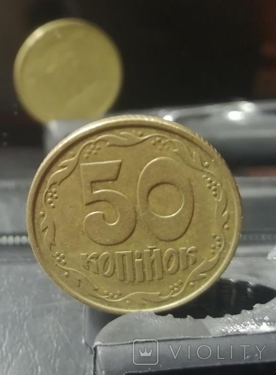 50 коп 1992 перевертиш, фото №4