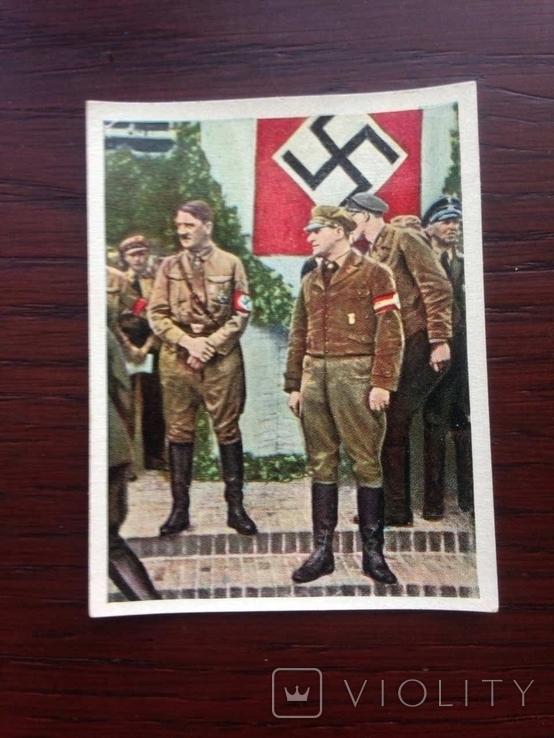 Цветной вкладыш Адольф Рейх Потсдам 1933-37 год, фото №2