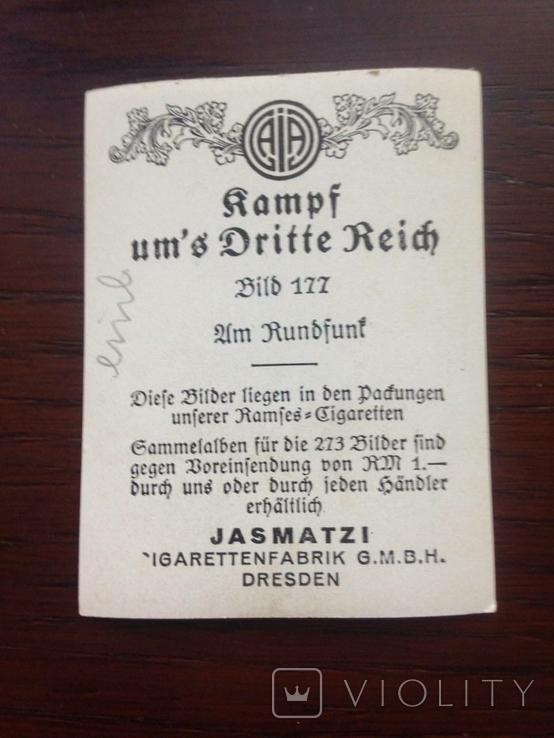 Цветной вкладыш Адольф Рейх Потсдам 1933-37 год, фото №3
