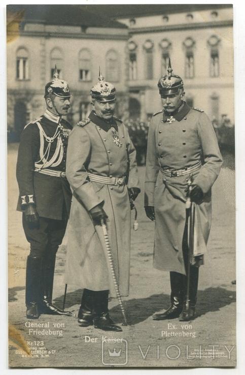 Германия. Кайзер и генералы, фото №3