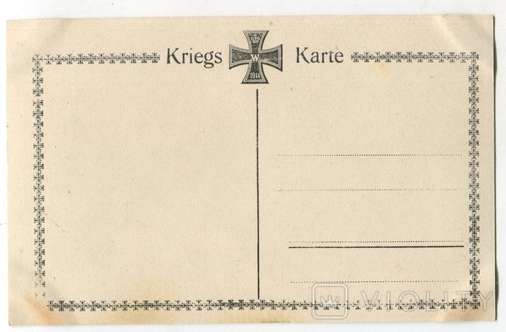 Германия. Кайзер и генералы, фото №5