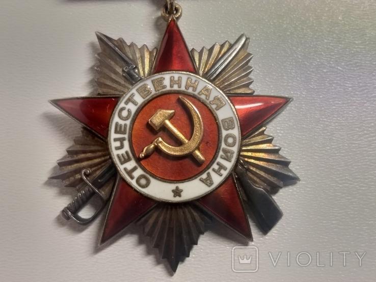 Отечественная Война, 2ст. Боевая, на колодке., фото №3