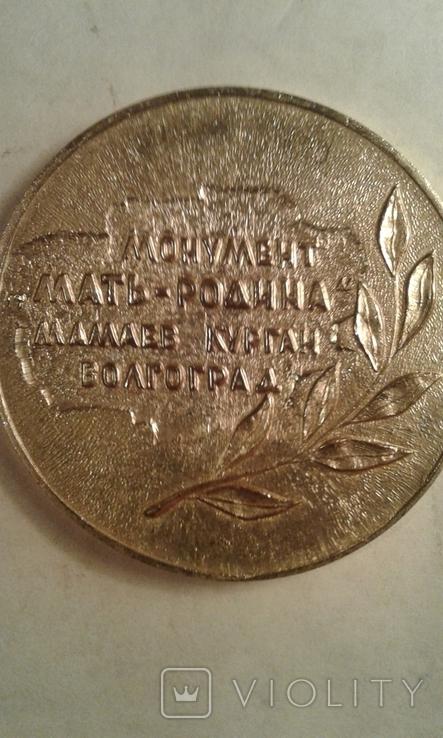 Настольная-медаль-монумент-мать-родина., фото №3