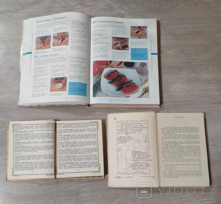Книги Кулинарии 3 шт., фото №3