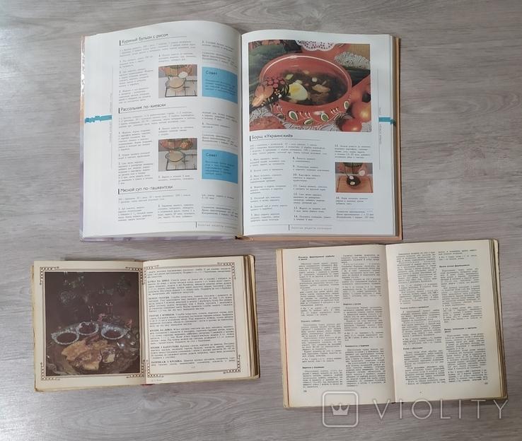 Книги Кулинарии 3 шт., фото №4