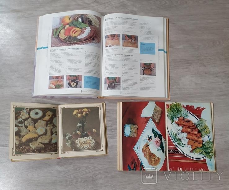Книги Кулинарии 3 шт., фото №5