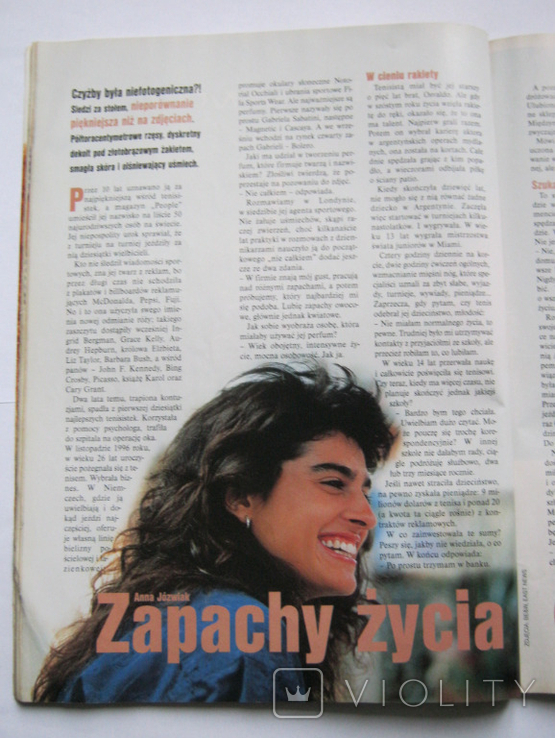 Журнал Cosmopolitan 1997 р., фото №4