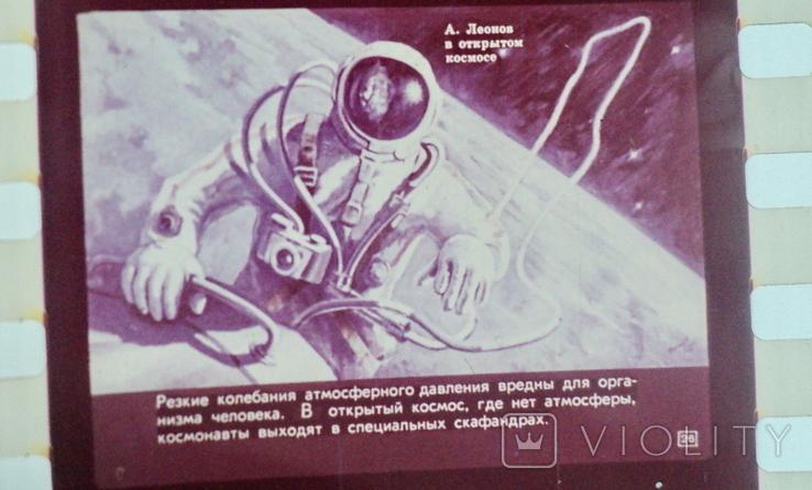 Атмосферное давление диафильм(физика 6 класс), фото №9