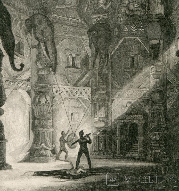 Старинная гравюра. 1839. Индия. Внутри Храма Бога. 21х15см, фото №3