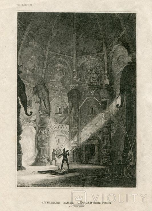 Старинная гравюра. 1839. Индия. Внутри Храма Бога. 21х15см, фото №4