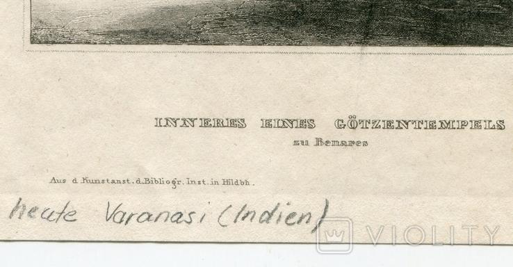 Старинная гравюра. 1839. Индия. Внутри Храма Бога. 21х15см, фото №7