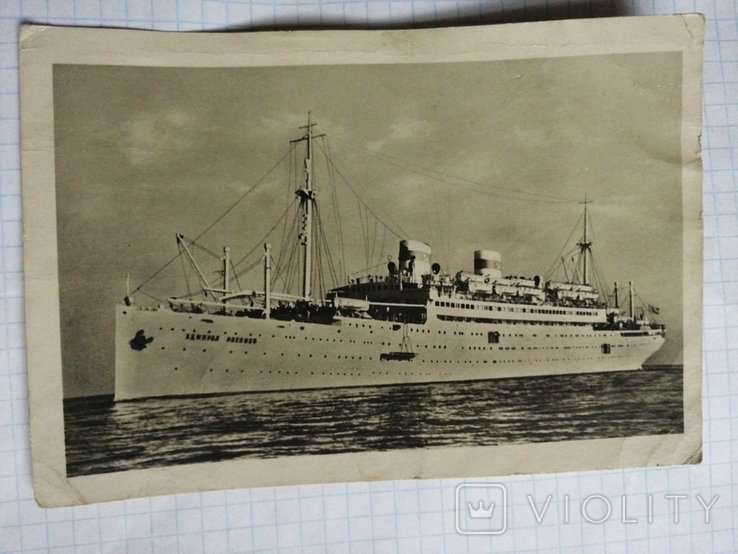 Почтовая открытка.Штампель.Отправлен с корабля АДМ.Нахимов., фото №2