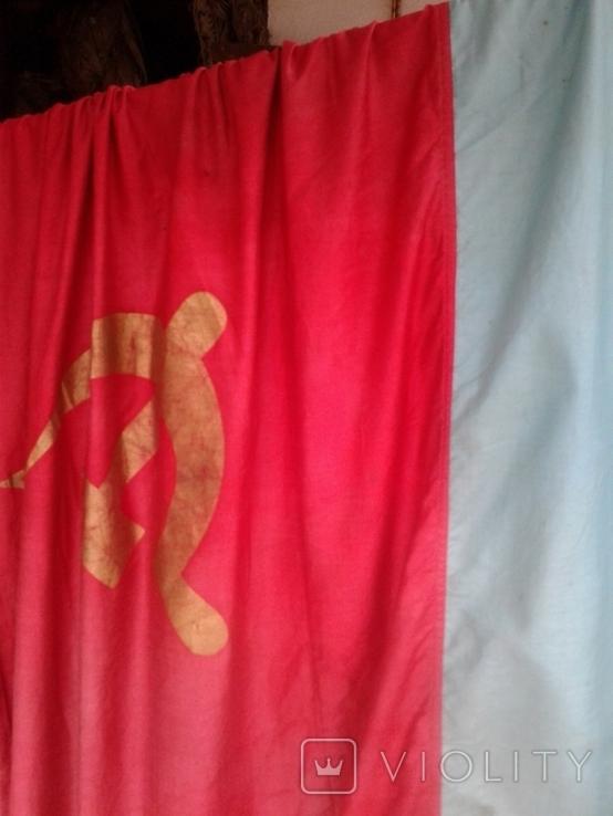 Флаг  урср, фото №2