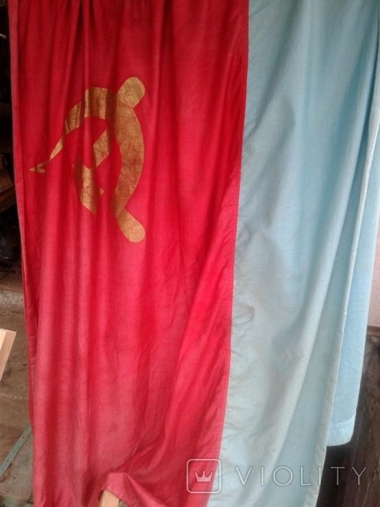 Флаг  урср, фото №3