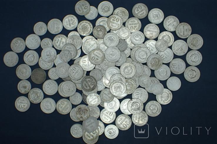 Монеты 10-20 коп 135шт