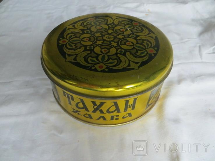 Металлическая коробка, ТАХАН ХАЛВА серидина ХХ в, фото №2