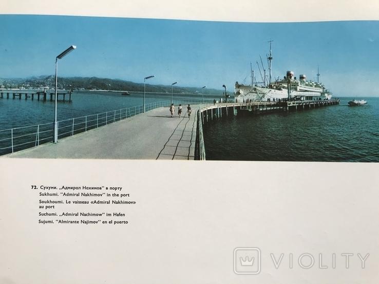 1966 Одесса Черноморское побережье, фото №8