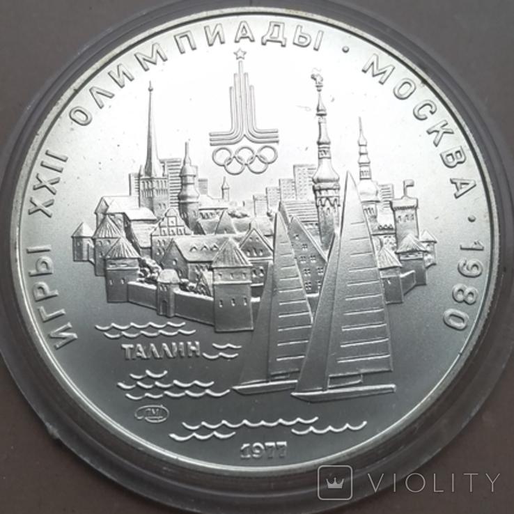 5 рублей  Таллин   серебро олимпиада 1980