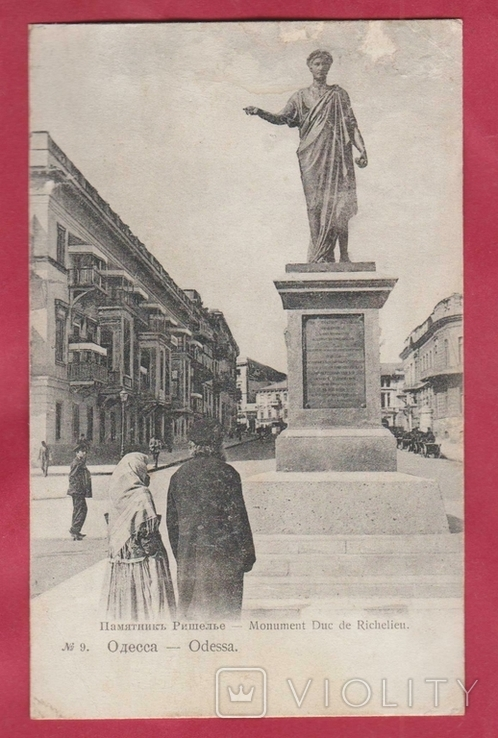 Одесса. Памятник дюку де Ришелье. Гранберг, фото №2
