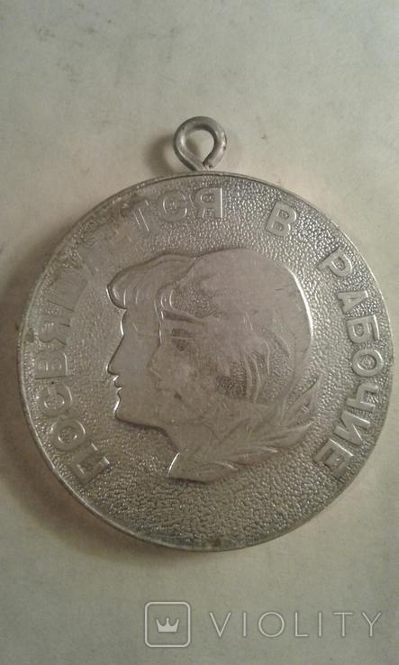 Настольная-медаль-посвящается-в-рабочие, фото №2