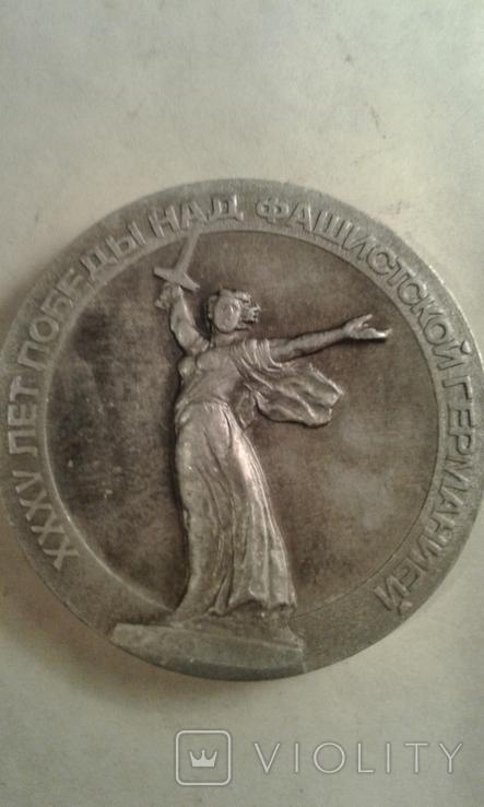 Настольная-медаль-35-лет-победы, фото №2
