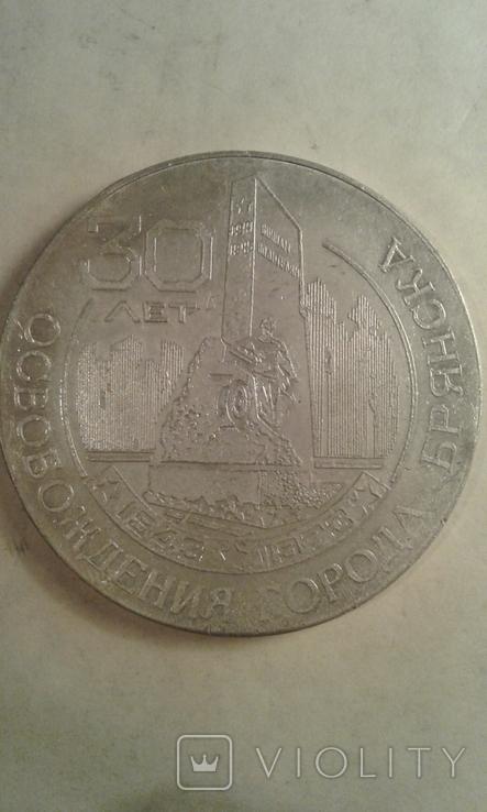 Настольная-медаль-30лет-освобождения-Брянска., фото №3