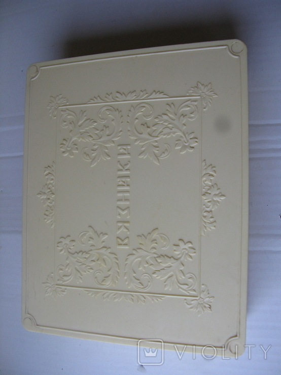 Коробка Вязники, пластмасса, СССР, фото №3