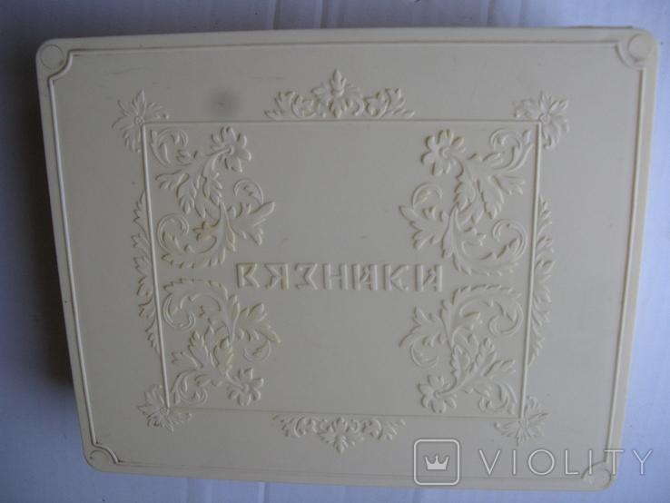 Коробка Вязники, пластмасса, СССР, фото №2