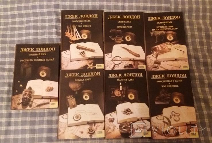 Собрание сочинений Джек Лондон, фото №2