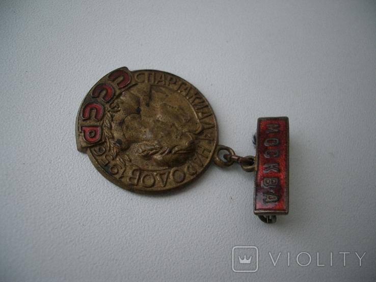 Знак Спартакиад народов СССР.1956 год Москва, фото №5