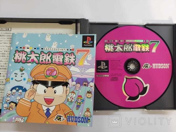 Momotarou Dentetsu 7 (NTSC-J), фото №4