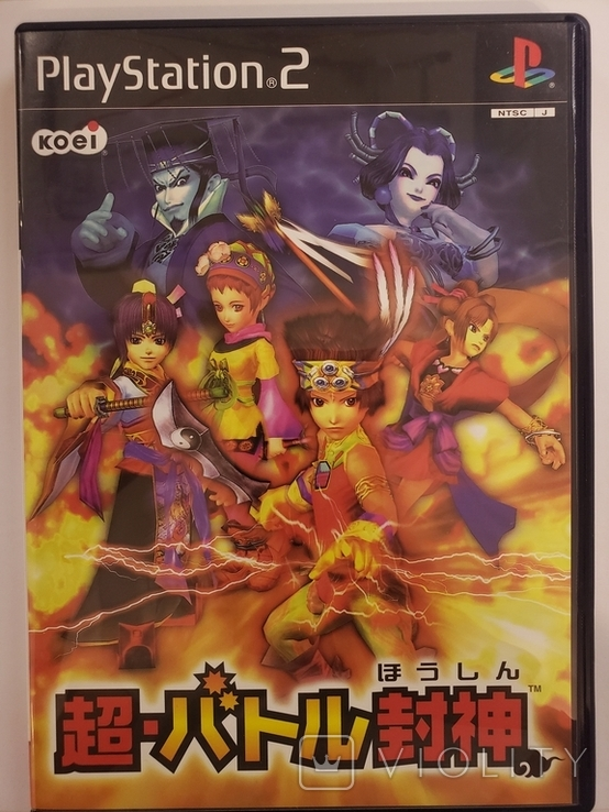 Chou Battle Houshin (PS2, NTSC-J), фото №2
